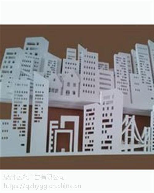 晋江PVC字|弘永广告-专业制造|PVC字怎么安装