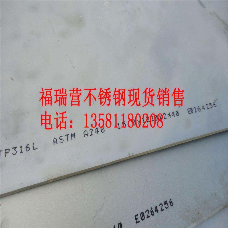 http://himg.china.cn/0/4_864_234912_800_800.jpg