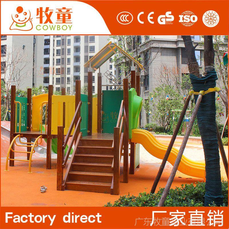供应幼儿园滑梯大型室外组合滑滑梯 户外大型游乐设施 儿童滑滑梯定制