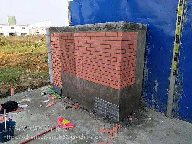 江西柔性饰面砖防火柔性石材学校软瓷价格优惠