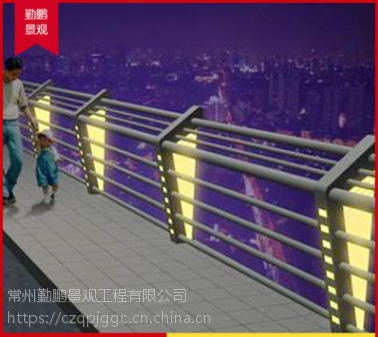 桥梁护栏生产厂家,优质不锈钢防撞护栏当选常州勤鹏