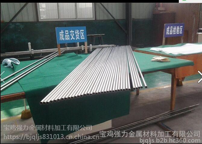宝鸡强力金属厂家供应钛及钛合金管