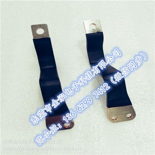 广东母线排软连接 订做加工铜箔软连接镀镍厂家