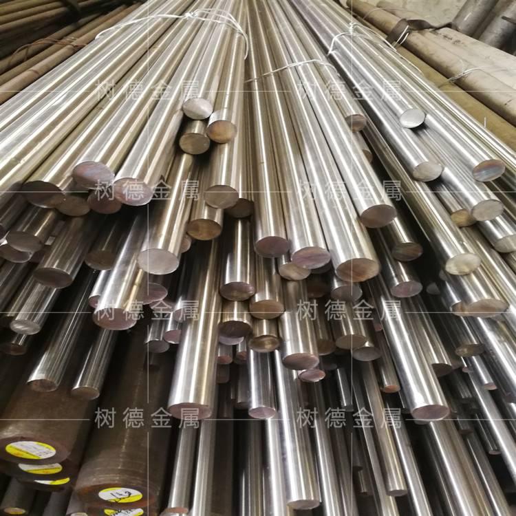 永兴特种 K-M31B棒材,1J117软磁合金,软磁不锈钢,电磁阀合金材料