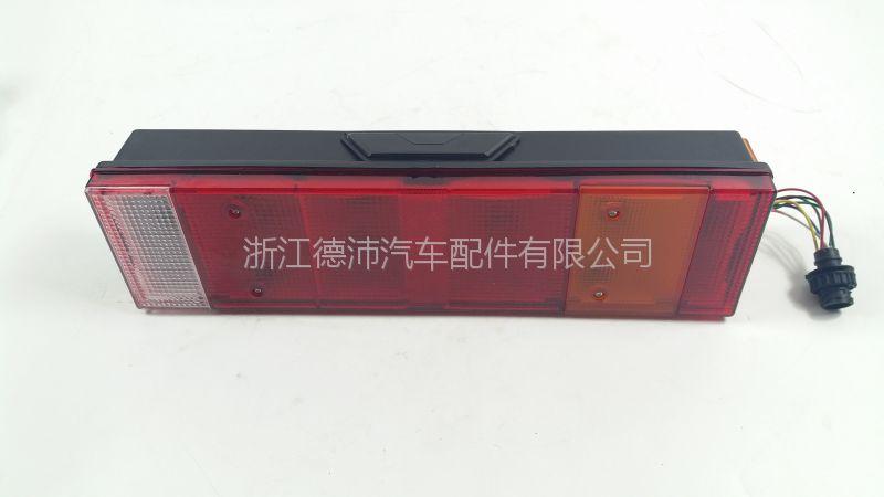 浙江德沛供应欧系重型商用车车身件大灯达夫DAF/CF/XF卡车组合尾灯1304788/1304789