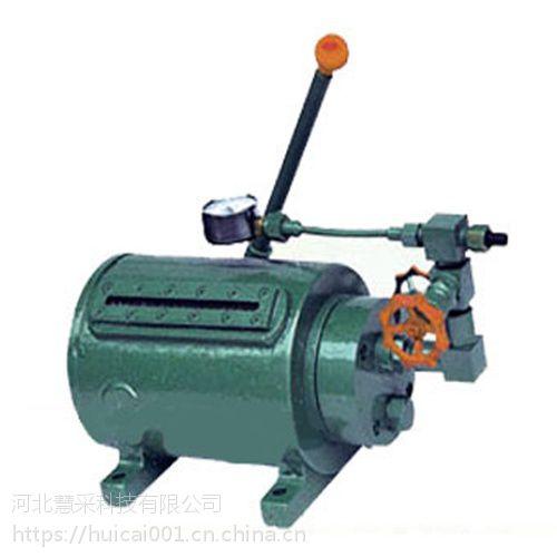 遵化手摇油泵站用 SB03-175手摇油泵(站用)什么牌子好
