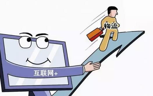 海宁到北京货运公司√欢迎光临