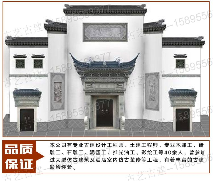 苏州四合院外墙装修壁画文化手工苏州雕刻人物泥塑雕塑照壁围墙背景墙定制