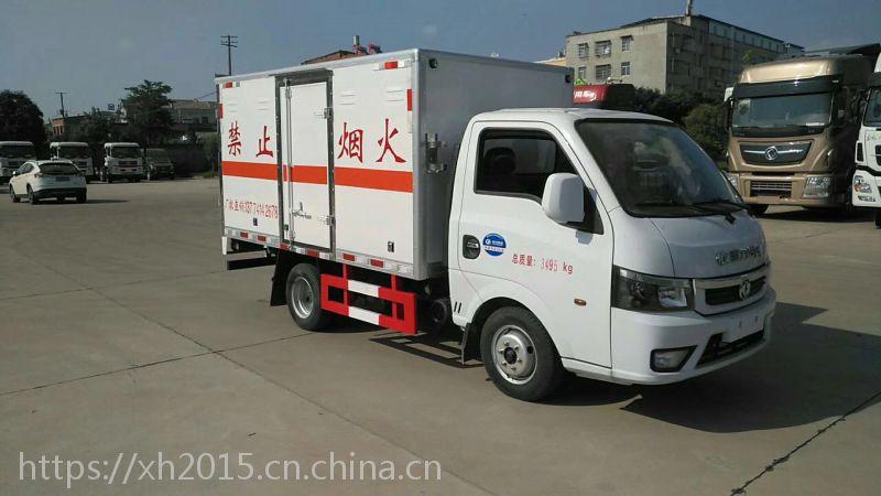 小型气瓶运输车,东风蓝牌气瓶车,液化气运输车