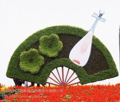 新园五色草观叶立体造型-扇