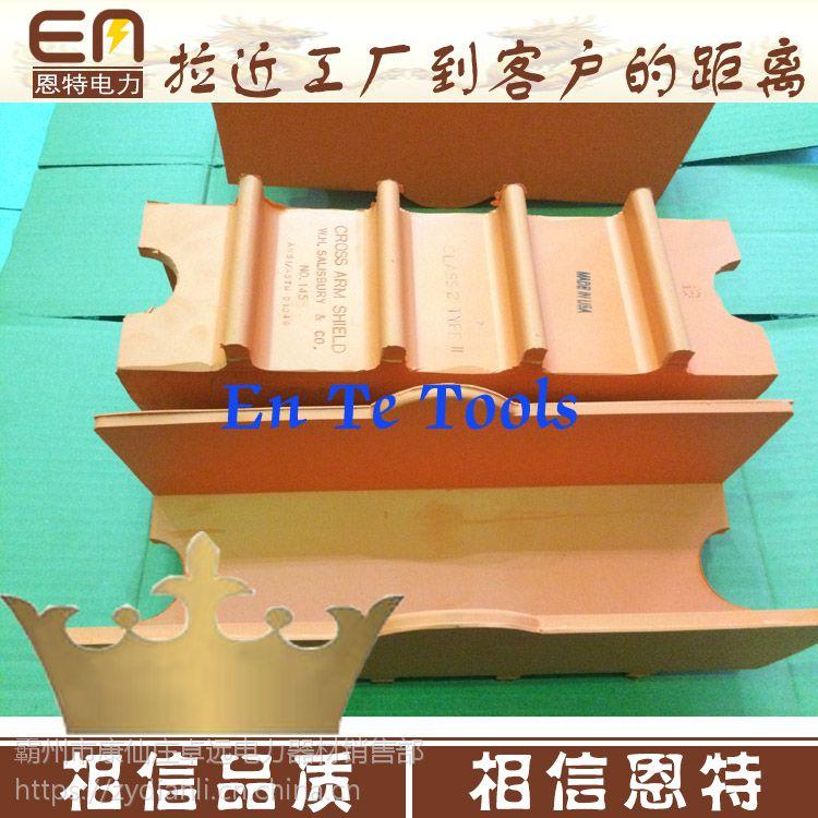 DDSF橡胶横担遮蔽罩 电力施工用DDSF横担遮蔽罩 万齐