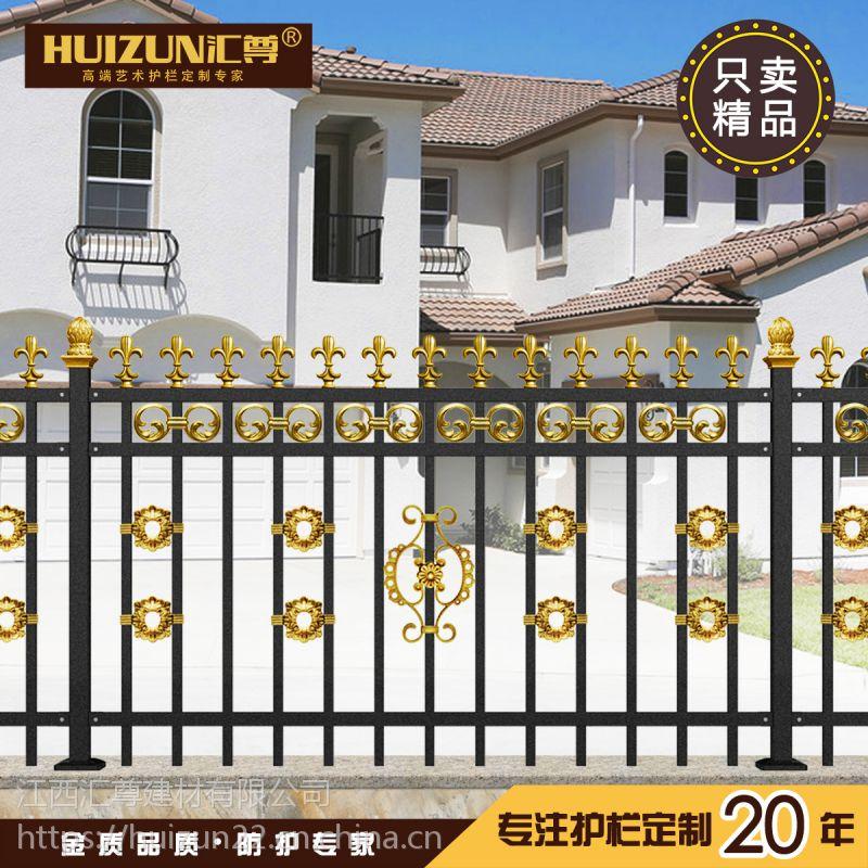 汇尊护栏:诚招东乡县锌钢护栏代理加盟经销商!
