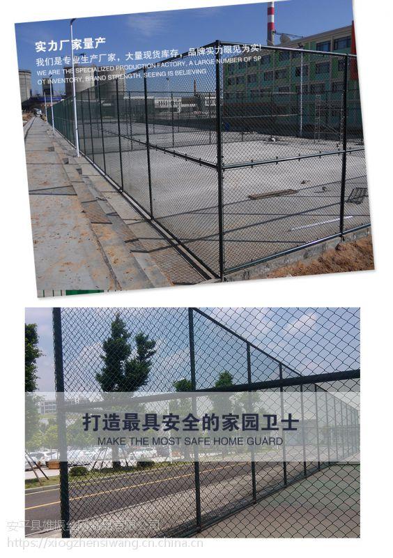 养殖铁丝围栏网 户外围栏网 果园护栏网价格
