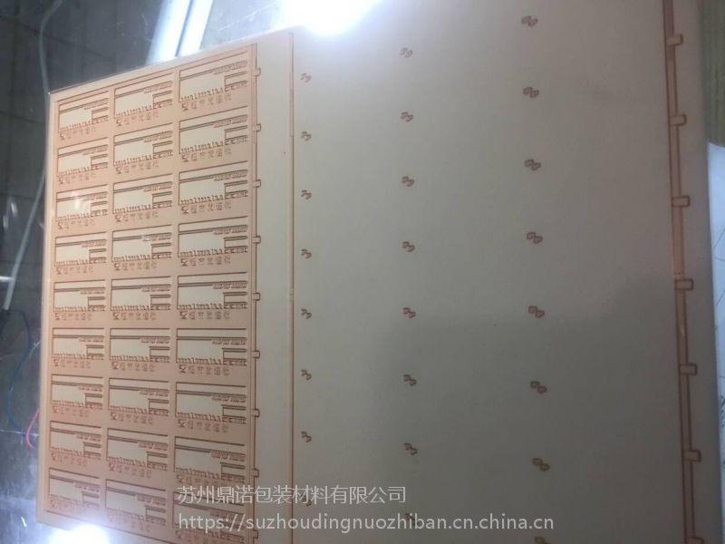 厂家生产可代加工水印版柔性树脂版1.7mm杜邦版制版