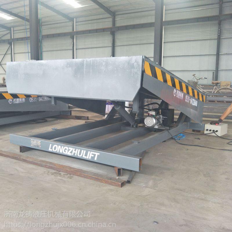 按需定制6/8/10吨固定式登车桥电动液压升降仓储物流用装卸平台-龙铸机械