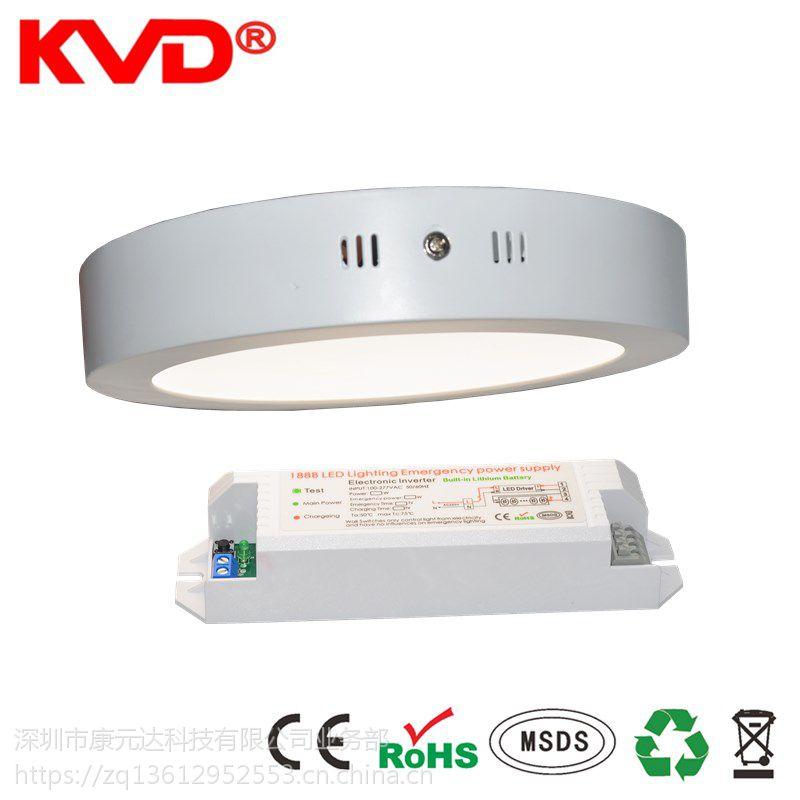 KVD 188B LED应急电源,热销应急面板灯 18W*3h 5W 3000mAh-3.7V