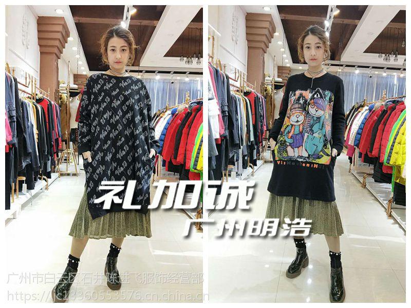 爀爀猫女装折扣货源市场 找广州明浩折扣女装服饰