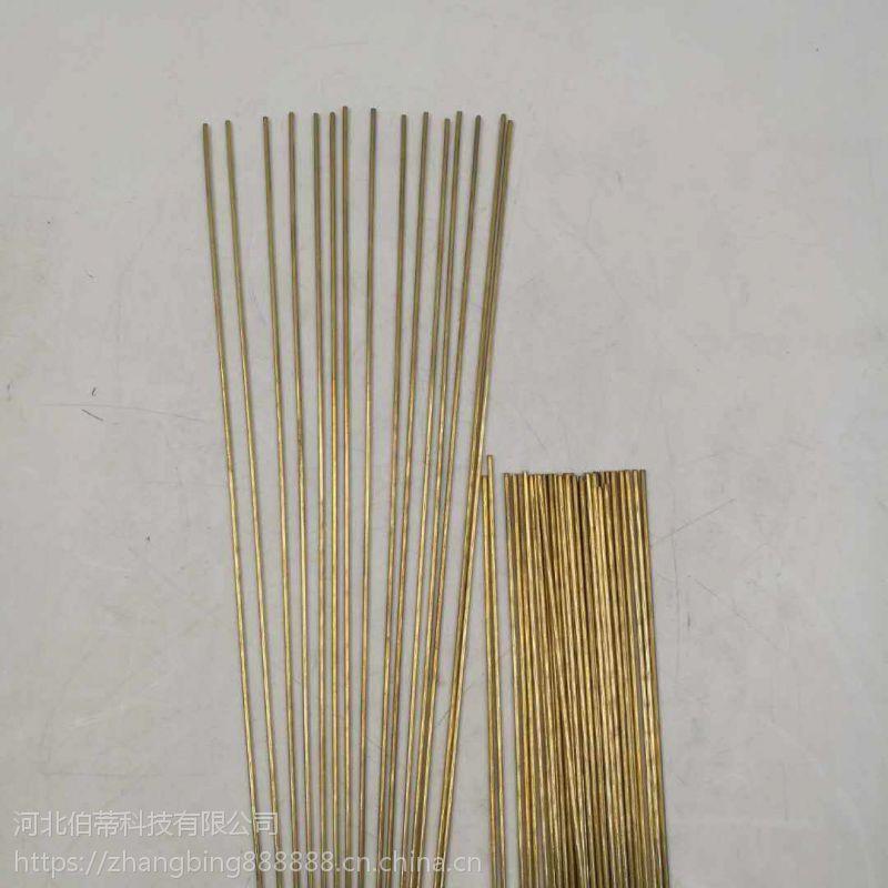 上海斯米克 S232 白铜焊丝 厂家供应 焊接材料