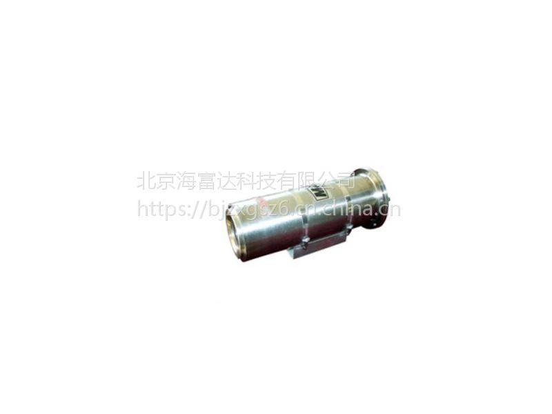 中西(CXZ特价)矿用防爆摄像仪(有煤安证防爆证)型号:BGB52-KBA161库号:M390695