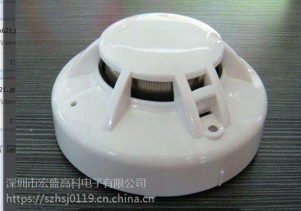 深圳光电感烟火灾探测器价格