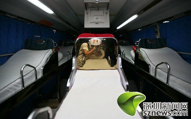 http://himg.china.cn/0/4_865_235586_620_385.jpg