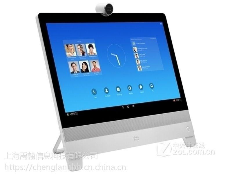 Cisco 思科DX80 1080p高清集成一体化的视频会议桌面终端 全国维修供货