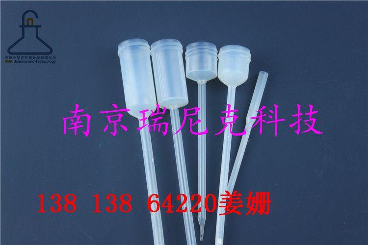 固相萃取柱SPE专用微柱、层折柱15ml
