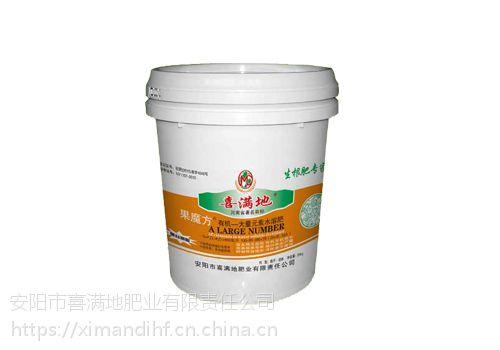 好肥料!西瓜膨果就用喜满地进口桶装水溶肥!