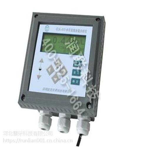 锡林浩特中文在线余氯分析仪 中文在线余氯分析仪CLK-511的厂家
