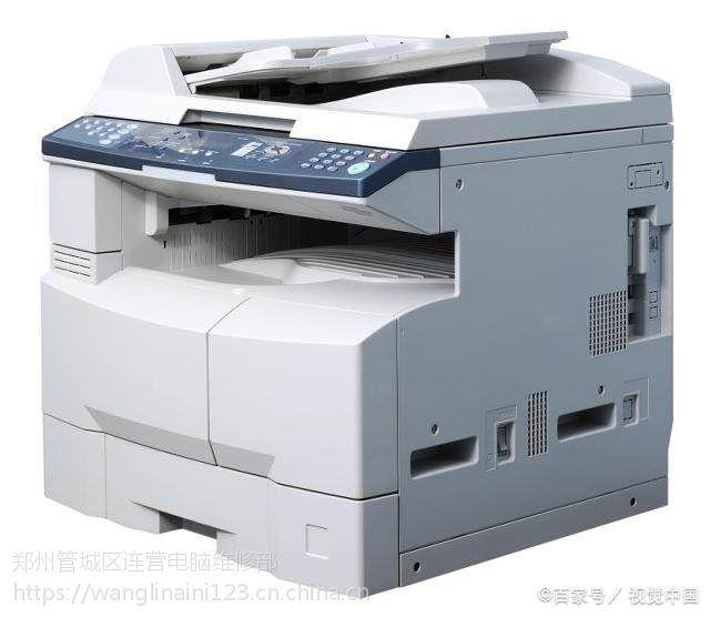 郑州连营金水区打印机上门加粉多少钱