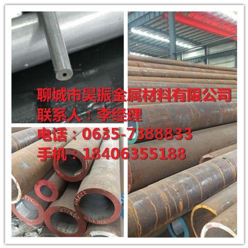 http://himg.china.cn/0/4_865_242958_497_497.jpg