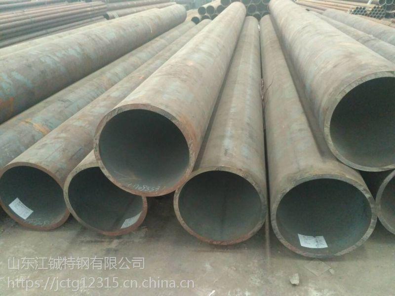 山东江铖特钢切割加工管 630*35 定尺管 12米以上管