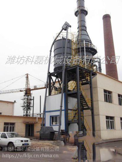 二氧化硅管链输送机-科磊制造