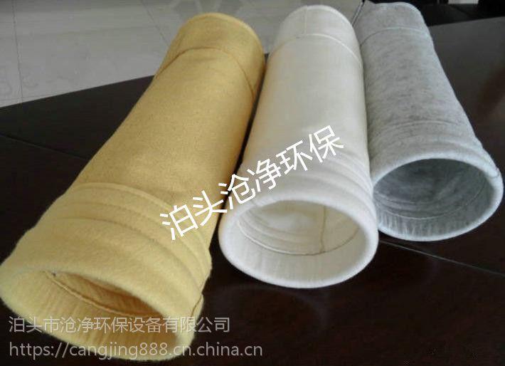 除尘布袋厂家现货供应质量可靠价格公道产品畅销全国高品质