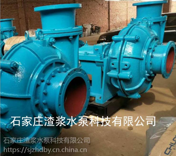 厂家直销石家庄耐磨耐腐蚀渣浆泵300ZJ-56