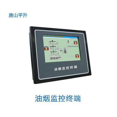 烟气排放连续监测设备、烟气排放连续监测系统