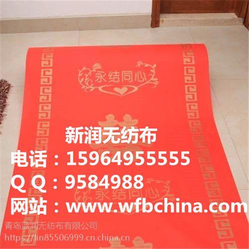 山东婚庆地毯专用无纺布,山东豆腐专用无纺布,山东食品级专用无纺布15964955555