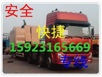 http://himg.china.cn/0/4_866_235206_350_263.jpg