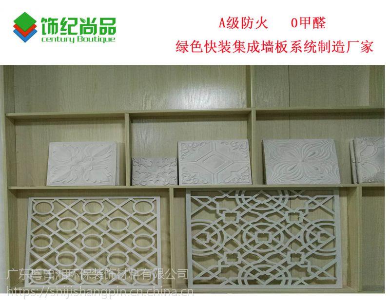 广东粤鲁湘grg石膏制品厂家直销
