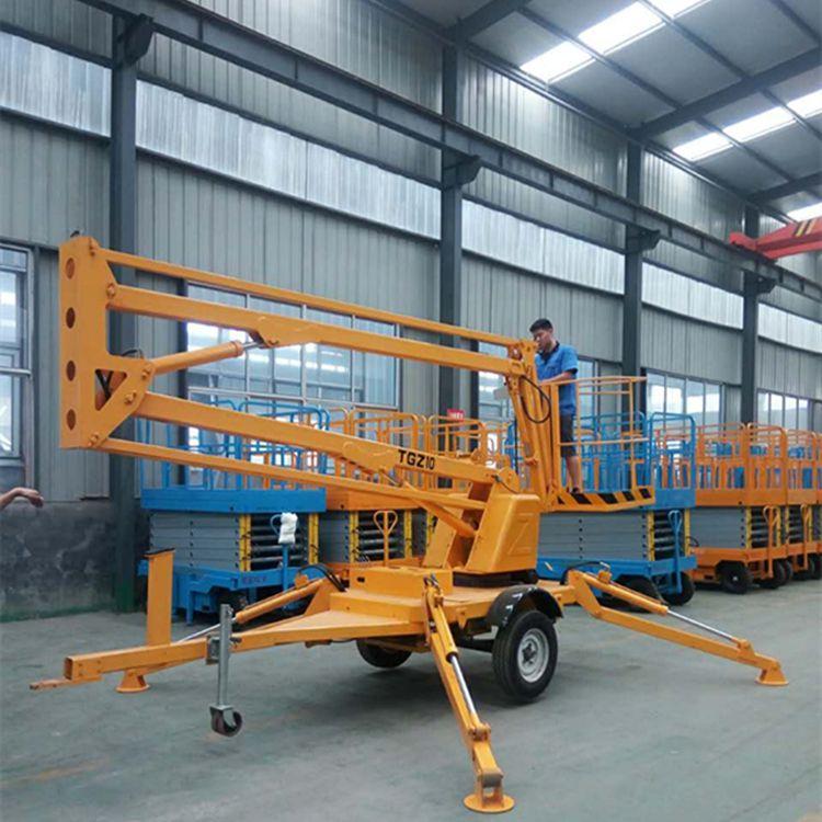 专业定制TGZ-10M折臂式升降机 车拖式液压高空作业升降平台