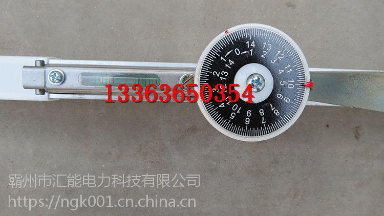 矿用铁路轨道轨距尺600/900/1435钢轨数显/万能 窄轨轨距尺检定器汇能