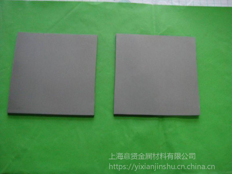 KG3/KG4/KG5/KG6钨钢板乌钢棒台湾春保耐磨耗工具用硬质合金长条圆环 用途