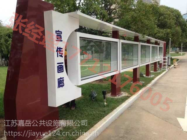 北京不锈钢宣传栏制作JY-1132