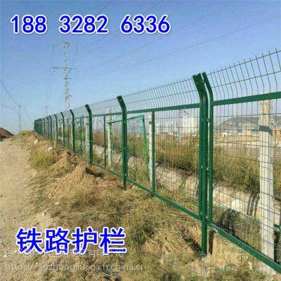 铁路防护栅栏 高铁护栏 铁网围栏轨道隔离防护网 坚固安全防护栅栏