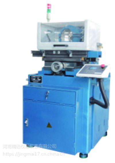 便携式悬浮物分析仪销售 青海便携式悬浮物分析仪厂价批发