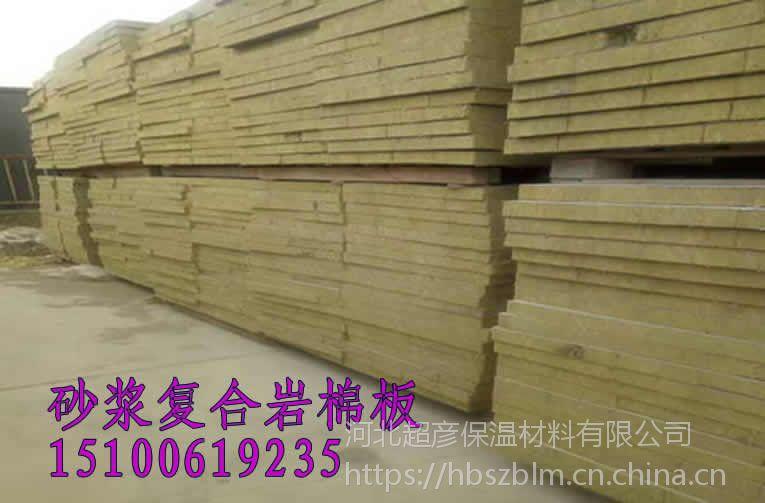 许昌市保温钢网插丝岩棉复合板厂家施工价格