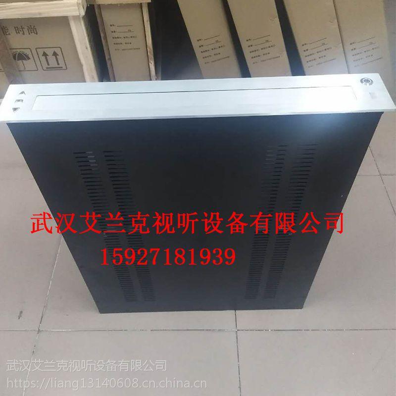 超薄一体升降器无纸化会议系统武汉艾兰克供应