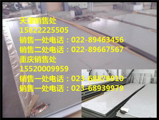 http://himg.china.cn/0/4_866_243436_514_389.jpg