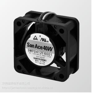 散热风扇生产厂家San Ace三洋防水风扇9WP0412H6001