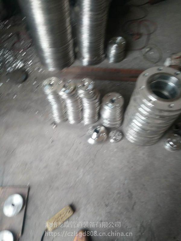 制造康锐牌锻造法兰, 沧州龙盛供应碳钢平焊法兰